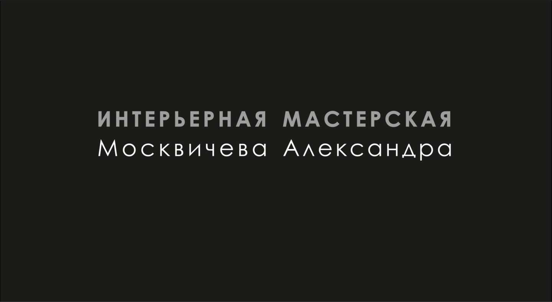 Дизайнерам